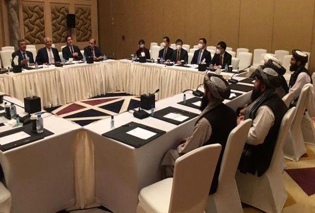 نشست صلح افغانستان در دوحه برگزار شد