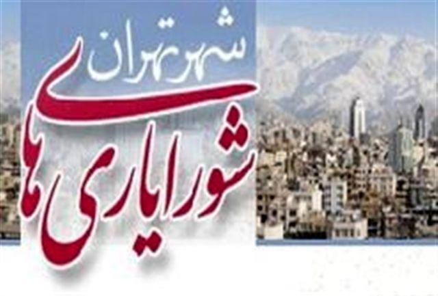 تصویب آیین نامه اجرایی انتخابات شورایاری ها
