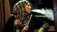 زنان عربستان در رتبه پنجم مصرف دخانیات