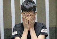 اعتراف پسر ۱۷ ساله به قتل ۲ زن در خانه فساد!