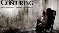 آماده شدن سینماها برای دومین بخش «احضار ارواح»