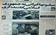 رسالت انقلابی بعد از پیروزی انقلاب، الگوسازی است نه شعار دادن/ میزان مشارکت در انتخابات مجلس یازدهم به هیچ وجه در تراز جمهوری اسلامی نبود