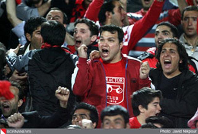 هشتاد هزار سرخپوش ظرفیت ورزشگاه یادگار امام را تکمیل کردند