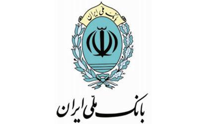 افزایش سطح دانش کارکنان بانک ملی ایران به روایت آمار