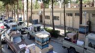 پرداخت کمک هزینه خرید جهیزیه به نوعروسان تحت حمایت توسط کمیته امداد