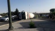 واژگونی وحشتناک یک تانکر در پارک چیتگر تهران+ فیلم