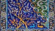 «کاشی معرق» هنر ایرانیان در تزئین حرم مطهر امام حسین (ع)