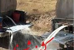 کشف 16 تن شیر فاسد در آذربایجان شرقی