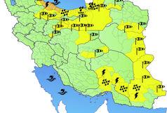 اخطاریه و هشدار سطح زرد هواشناسی درباره احتمال وقوع سیلاب در 8 استان و باد شدید در 11 استان کشور