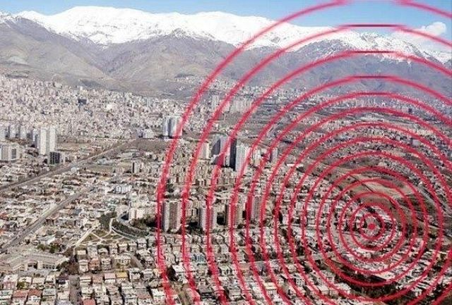 زمین لرزه صبح امروز تهران را لرزاند
