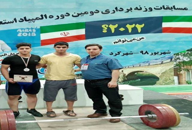 دعوت دو وزنه بردار لرستانی به اردوی تیم ملی نوجوانان