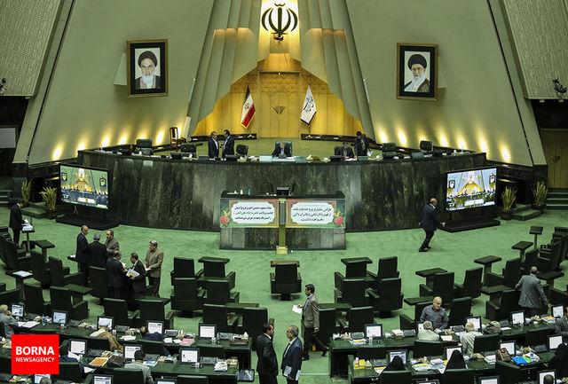 ۱۵۰ نماینده خواستار برخورد قاطع با لغو سخنرانی در مشهد شدند