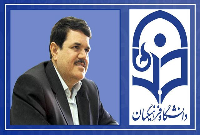« دکتر حسین خنیفر» به سمت « سرپرست دانشگاه فرهنگیان» منصوب شد