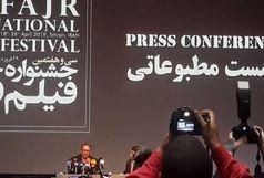 حضور 64 کشور جهان در یک جشنواره ایرانی