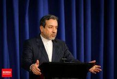 مذاکرات خرید نفت ایران به واسطه یک خبرنگار انجام شد/ روحانی جمعه به ژاپن میرود