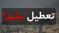 با تعطیلی ۶ روزه اصفهان موافقت نشد