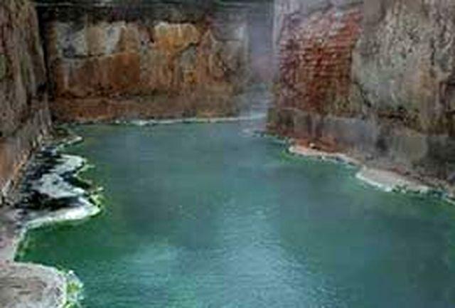 خواص چشمه های آبگرم معدنی رامسر
