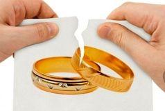 شرم آورترین طلاق در سال 98 چه بود؟