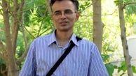 روایت زندگی شهید دکتر حقیقی در رادیو