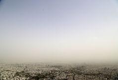 پیش بینی آب هوای اصفهان برای سه روز آینده