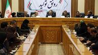 سند راهبردی سازمانهای مردم نهاد فارس تدوین شود