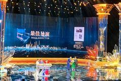 «مسیر معکوس» ایرانی در شانگهای چین درخشید