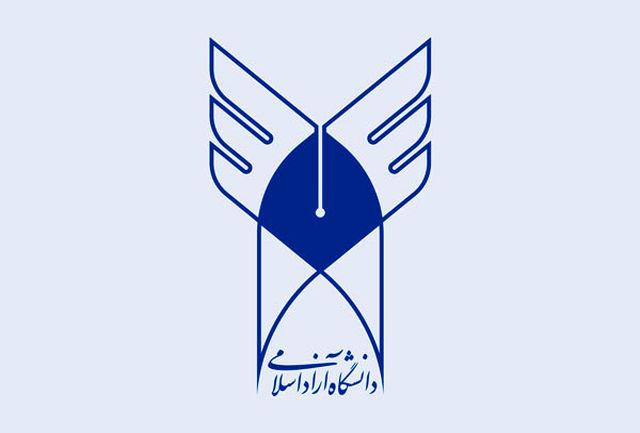 سرپرست دانشگاه آزاد اسلامی واحد اسدآباد منصوب شد