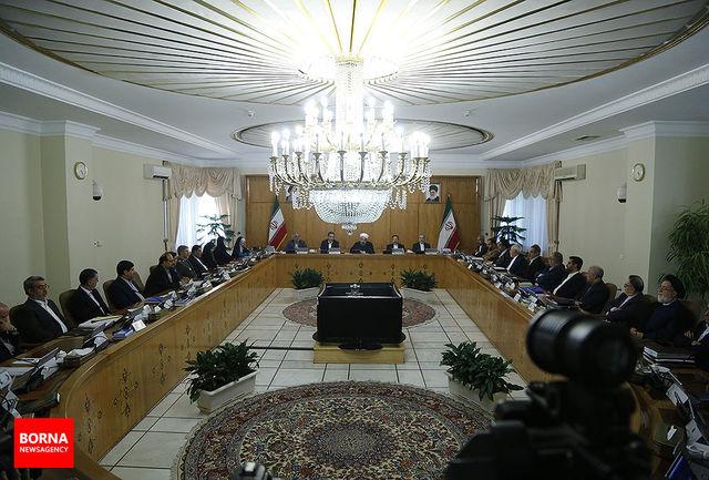 آییننامه نظام سنجش اعتبار در دولت اصلاح شد