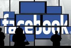 توصیه مؤسس واتس اپ: هر چه سریع تر از فیس بوک خارج شوید