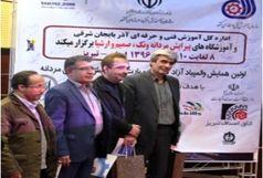 شرکت کننده زنجانی ؛ در اولین المپیاد آزاد کشوری درحرفه کوتاهی مو مقام اول را به دست آورد