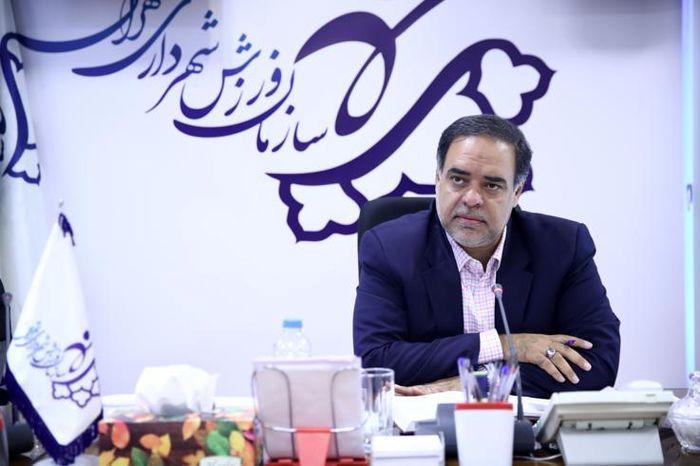 سرمایه گذاری بیش از یکصد میلیارد ریالی بخش خصوصی در توسعه اماکن ورزشی تهران