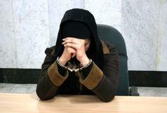 سارق زن در چنگال پلیس خرم آباد