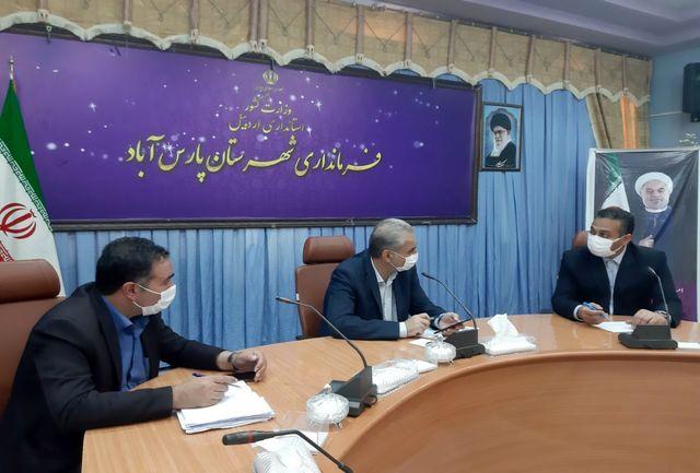 سفر نمایندگان کمیسیون کشاورزی،محیط زیست و منابع طبیعی به شهرستان پارس آباد