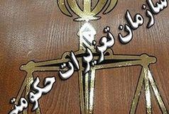 تعزیر قاچاقچی صابون خارجی در ایرانشهر