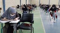 لغو آزمون ورودی مدارس نمونه دولتی در هرمزگان