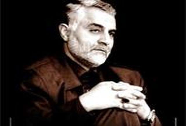 مراسم بزرگداشت چهلمین روز شهادت سپهبد حاج قاسم سلیمانی برگزار میشود