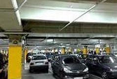 احداث پارکینگ زیرسطحی در هسته مرکزی شهر قم