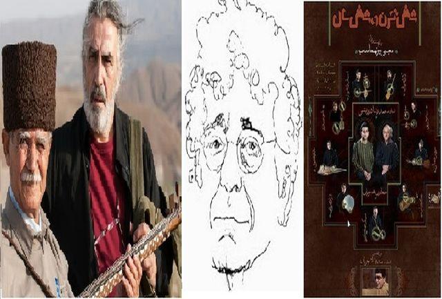 در اولین روز جشنواره موسیقی فجر سه مستند موسیقایی اکران می شود