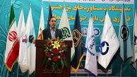 نمایشگاه پژوهش و فن بازار در خراسان شمالی افتتاح شد