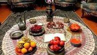 غذاهای مخصوص شب یلدا در استانهای کشور+طرز تهیه