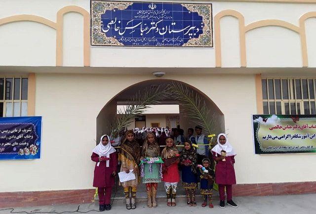مدرسه «دکتر عباس خالصی» در میناب به بهره برداری رسید
