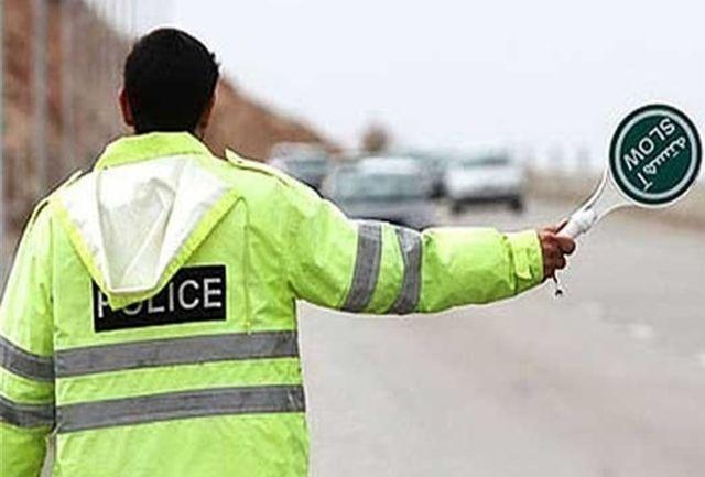 نیروی انتظامی از تردد و توقف در  بوستانها  جلوگیری می کند