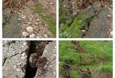 رانش زمین در روستای جوب سرخ علیا خسارتی نداشته است