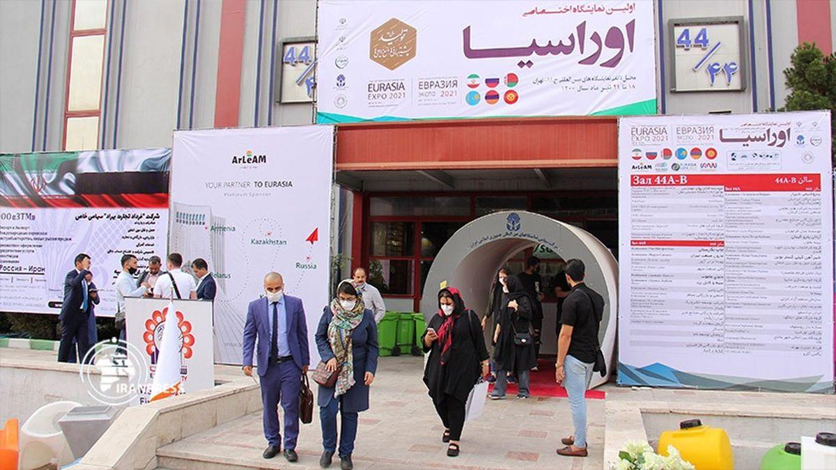 برگزاری نمایشگاه اختصاصی اوراسیا در ایران