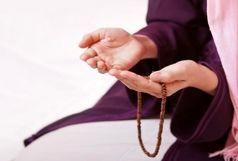 حرز حضرت فاطمه زهرا(س) و فضیلتهای آن