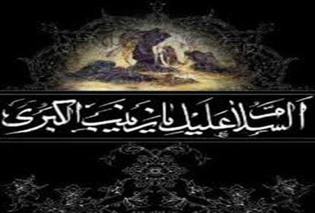 حضرت زینب (س) در روز عاشورا چند ساله بودند؟