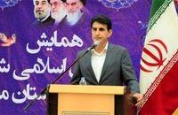 کانونهای بوی نامطبوع تهران شناسایی شدند