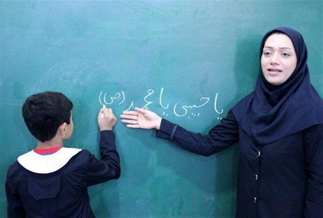 درخواست تکمیل ظرفیت از وزارت علوم جهت تکمیل ظرفیت استخدامی ۴ هزارنفری دانشجو معلمان