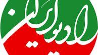 روایتی از زندگی و فعالیت های آیت الله محمد صدوقی در «محراب عشق»