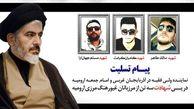 پیام تسلیت نماینده ولی فقیه در آذربایجان غربی درپی شهادت سه تن از مرزبانان